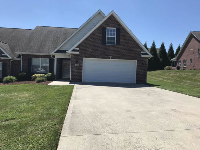 7831 Bethany Hills Rd, Knoxville, TN 37938 (#1102693) :: Catrina Foster Group