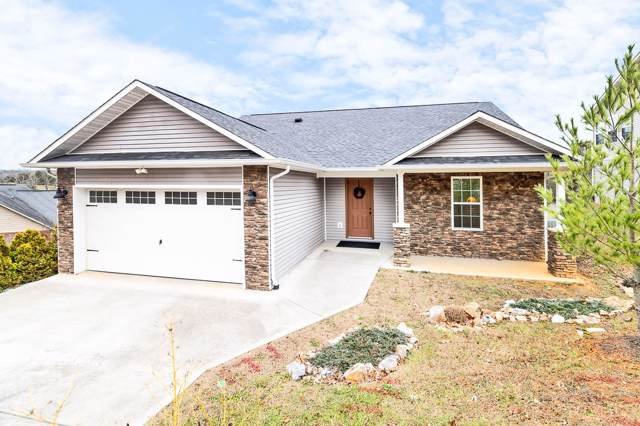 2105 Covenant Drive, Sevierville, TN 37876 (#1102706) :: The Terrell Team