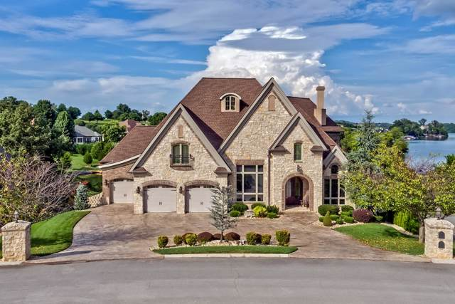 123 Rock Point Drive, Vonore, TN 37885 (#1102724) :: Catrina Foster Group