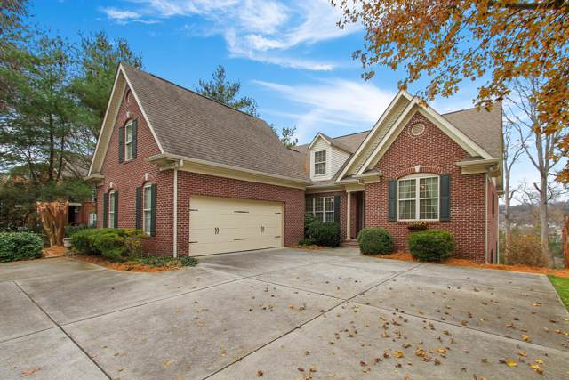 4719 Lyons View Pike, Knoxville, TN 37919 (#1102768) :: SMOKY's Real Estate LLC