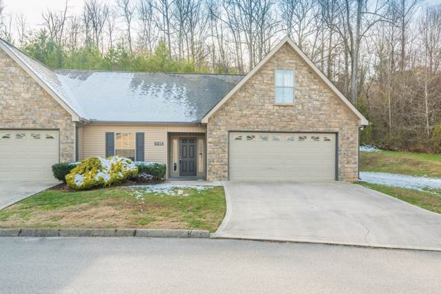 5148 Cates Bend Way, Powell, TN 37849 (#1102778) :: Billy Houston Group
