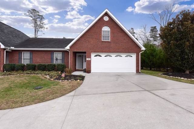 205 Butterfly Way, Knoxville, TN 37924 (#1102780) :: SMOKY's Real Estate LLC