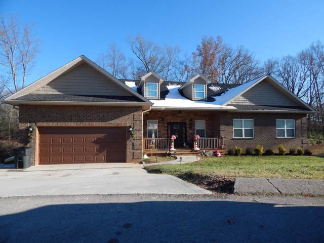 1750 Spencer Drive, Maryville, TN 37801 (#1102836) :: SMOKY's Real Estate LLC