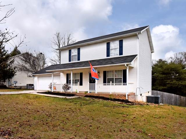 7742 Griffith Rd, Knoxville, TN 37938 (#1102935) :: Shannon Foster Boline Group