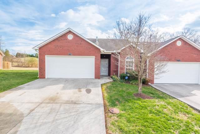 7738 Ellisville Lane, Knoxville, TN 37909 (#1103139) :: Venture Real Estate Services, Inc.