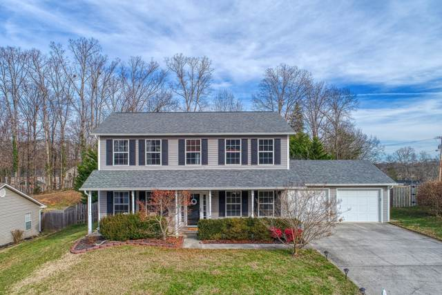 1542 Silverdale Lane, Knoxville, TN 37922 (#1104154) :: Venture Real Estate Services, Inc.