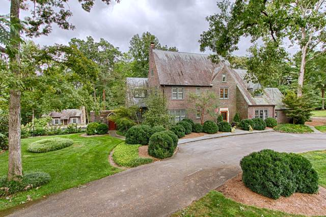 7112 Sherwood Drive, Knoxville, TN 37919 (#1104440) :: Shannon Foster Boline Group