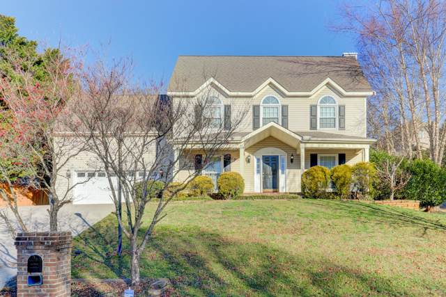 4841 Shannon Run Drive, Knoxville, TN 37918 (#1104588) :: Shannon Foster Boline Group