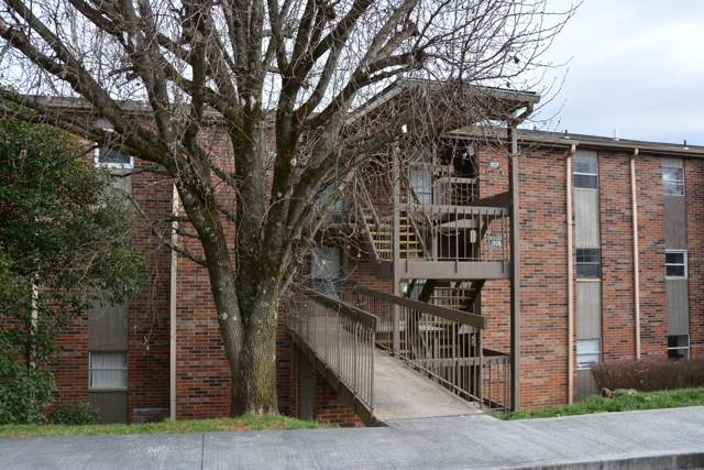 428 Dublin Drive #207, Knoxville, TN 37923 (#1104730) :: Venture Real Estate Services, Inc.