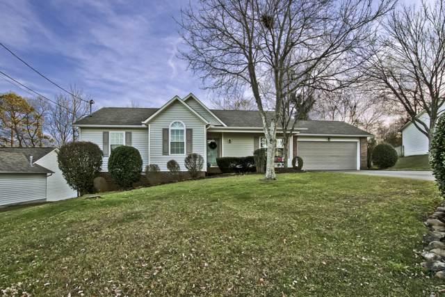 5612 Jamaica Lane, Knoxville, TN 37921 (#1104858) :: Venture Real Estate Services, Inc.