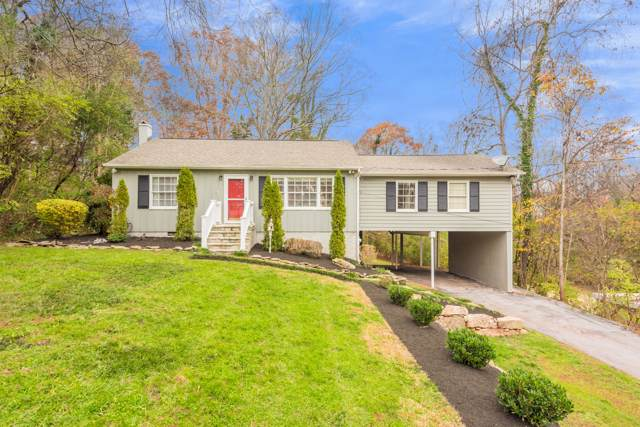 1540 SW Whitower Drive, Knoxville, TN 37919 (#1104986) :: Shannon Foster Boline Group