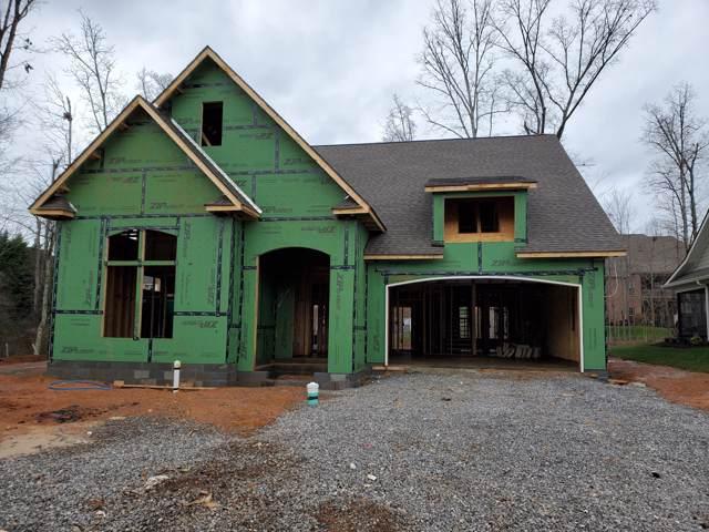 12667 Brass Lantern Lane, Knoxville, TN 37934 (#1105169) :: Venture Real Estate Services, Inc.