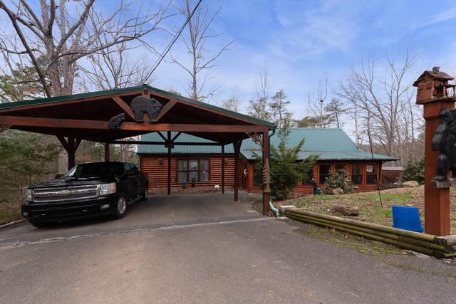 2890 Pine Haven Dr, Sevierville, TN 37862 (#1105406) :: The Terrell Team