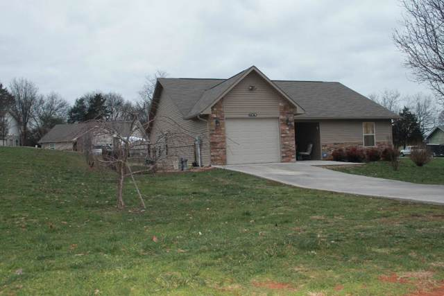1660 Rivergate Drive, Sevierville, TN 37862 (#1105568) :: Shannon Foster Boline Group