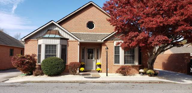 1125 Fairground Court, Kingston, TN 37763 (#1105594) :: Venture Real Estate Services, Inc.