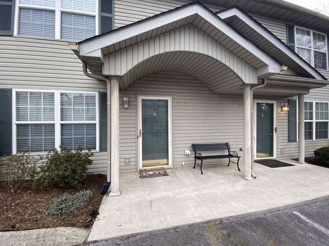 3204 Quiet Way, Knoxville, TN 37918 (#1105705) :: Shannon Foster Boline Group