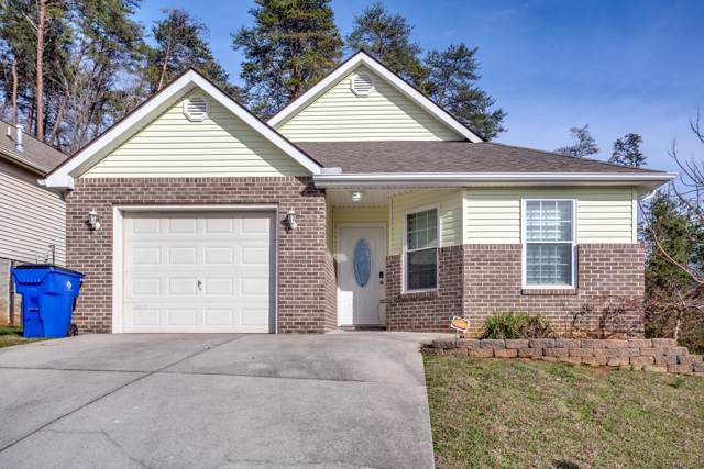 7408 Burnheim Way, Knoxville, TN 37920 (#1105795) :: Realty Executives