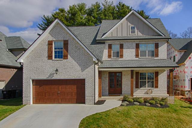 1422 Penrose Terrace Lane, Knoxville, TN 37923 (#1105807) :: The Cook Team
