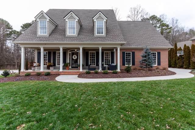 1044 Hamilton Ridge Lane, Knoxville, TN 37922 (#1105810) :: The Cook Team