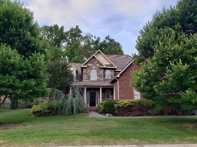 1854 Kelton Lane, Maryville, TN 37803 (#1105841) :: Shannon Foster Boline Group