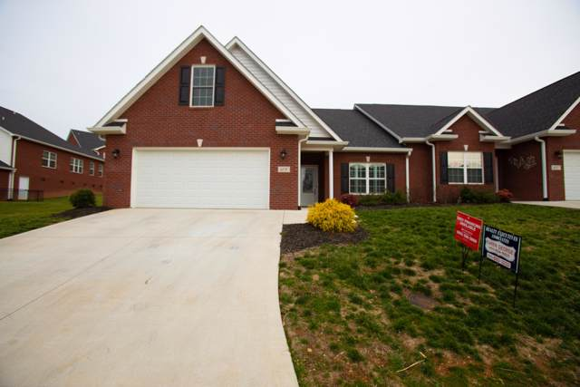 6539 Rose Wine Way, Knoxville, TN 37931 (#1105857) :: The Cook Team