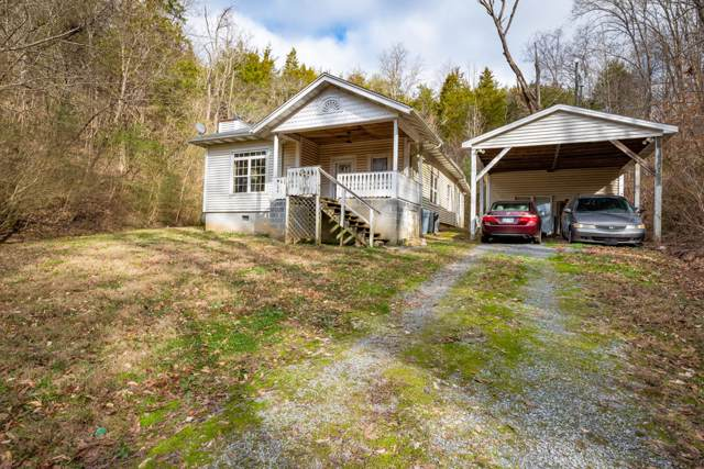 659 Lane Hollow Rd, Sevierville, TN 37876 (#1105964) :: Shannon Foster Boline Group