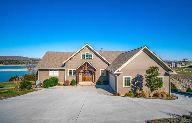300 Sunset View, Sharps Chapel, TN 37866 (#1106036) :: Billy Houston Group