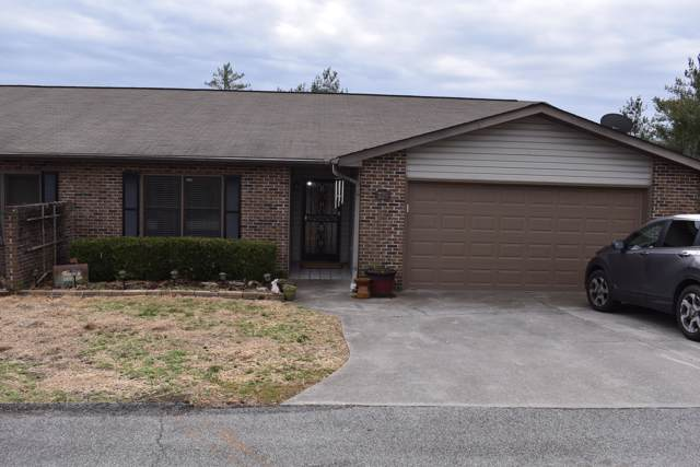 229 Villa Drive, Seymour, TN 37865 (#1106084) :: The Terrell Team