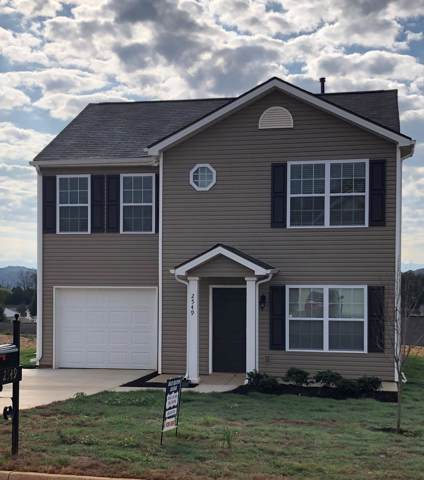 2549 Cottonwood Dr, Sevierville, TN 37876 (#1106154) :: The Terrell Team