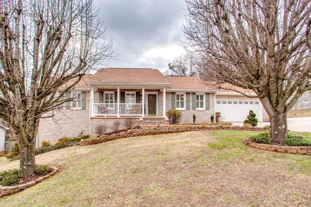 7609 Gracemont Blvd, Knoxville, TN 37938 (#1106728) :: The Sands Group