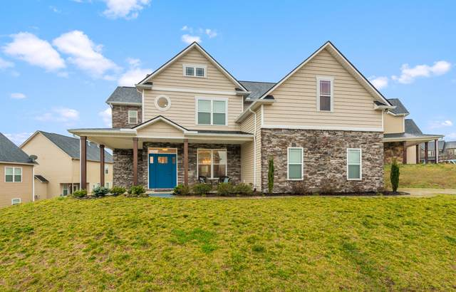 2613 Turkey Trot Lane, Knoxville, TN 37932 (#1107203) :: The Sands Group