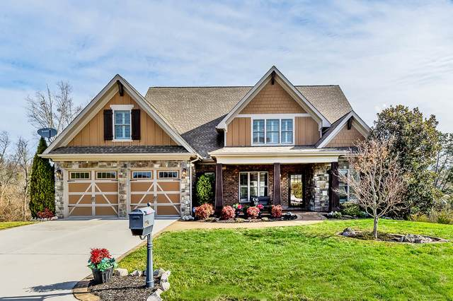 2254 Misty Mountain Circle, Knoxville, TN 37932 (#1107272) :: The Sands Group