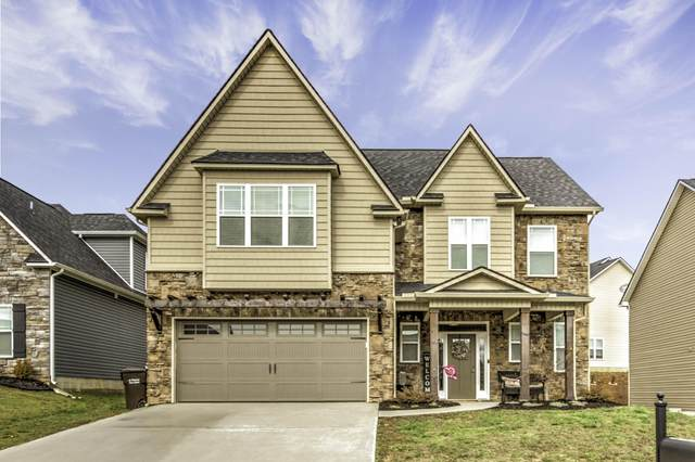 2606 Brooke Willow Blvd, Knoxville, TN 37932 (#1107644) :: The Sands Group