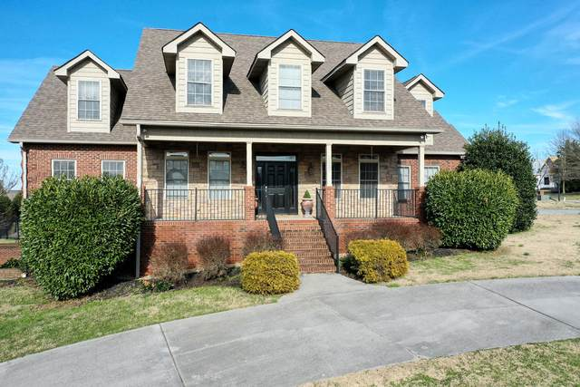 2237 Rockingham Drive, Maryville, TN 37803 (#1107984) :: The Sands Group