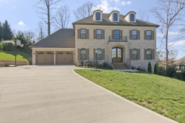 12324 Singing Hills Point, Knoxville, TN 37934 (#1108082) :: Exit Real Estate Professionals Network