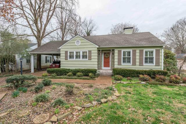 1527 Southgate Rd, Knoxville, TN 37919 (#1108171) :: Catrina Foster Group