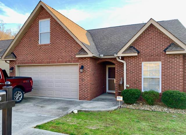 10356 Iverson Lane, Knoxville, TN 37932 (#1108184) :: Adam Wilson Realty