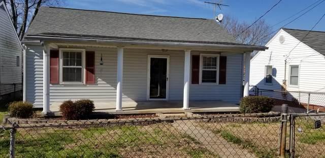 1023 Hillcrest Drive, Lenoir City, TN 37772 (#1108193) :: Exit Real Estate Professionals Network