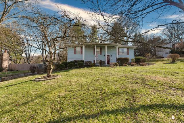 608 Augustan Lane, Knoxville, TN 37934 (#1108321) :: The Cook Team