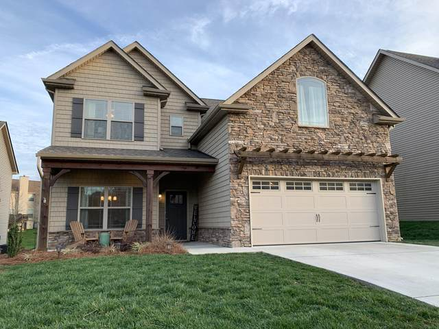 8910 Affinity Way, Knoxville, TN 37922 (#1108407) :: Exit Real Estate Professionals Network