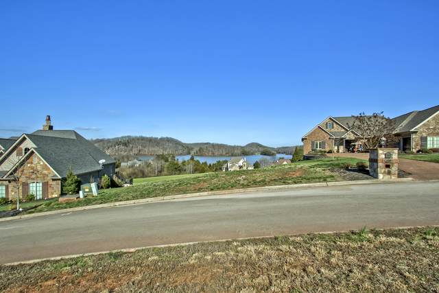 340 Whippoorwill Drive, Vonore, TN 37885 (#1108478) :: Exit Real Estate Professionals Network