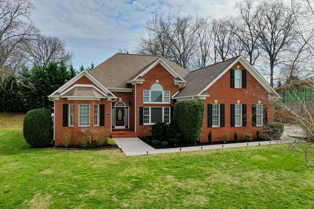 2018 Legacy Lane, Maryville, TN 37803 (#1108481) :: Exit Real Estate Professionals Network