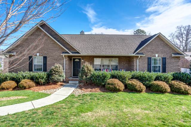 1559 Crestridge Drive, Maryville, TN 37804 (#1108525) :: The Cook Team
