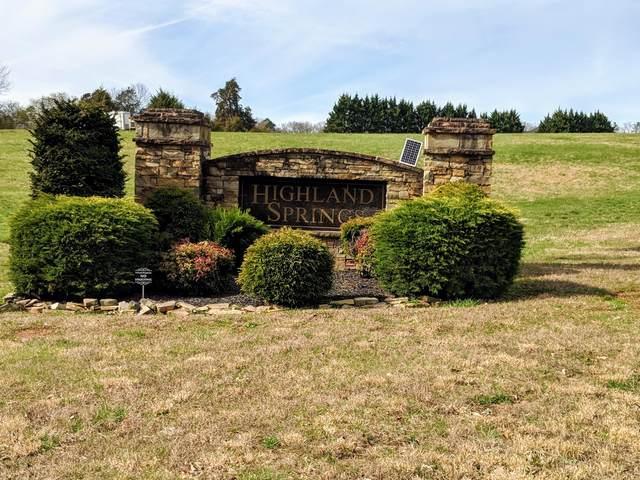 614 Winding Creek Way, Walland, TN 37886 (#1108688) :: Realty Executives