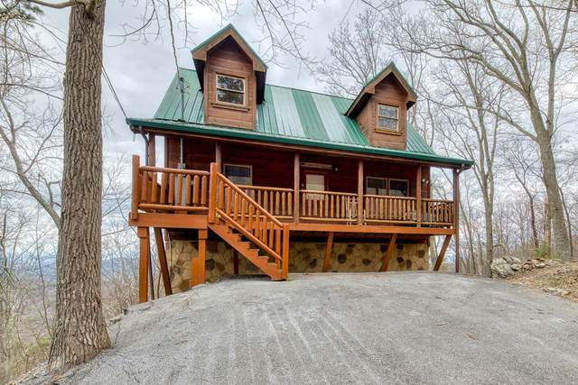 1933 Orchard Drive, Sevierville, TN 37876 (#1109319) :: Shannon Foster Boline Group