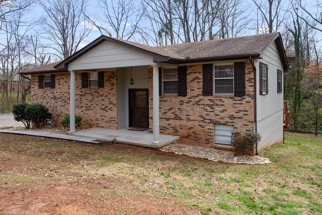 1624 Lisa Drive, Maryville, TN 37803 (#1109962) :: Realty Executives