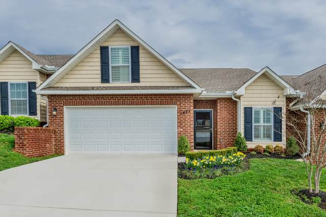 1442 Remington Grove Lane, Knoxville, TN 37909 (#1111199) :: Adam Wilson Realty