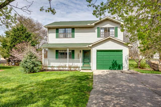 8105 Dee Court, Knoxville, TN 37931 (#1111698) :: Billy Houston Group