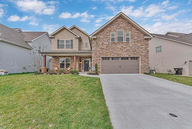2634 Brooke Willow Blvd, Knoxville, TN 37932 (#1111704) :: The Sands Group