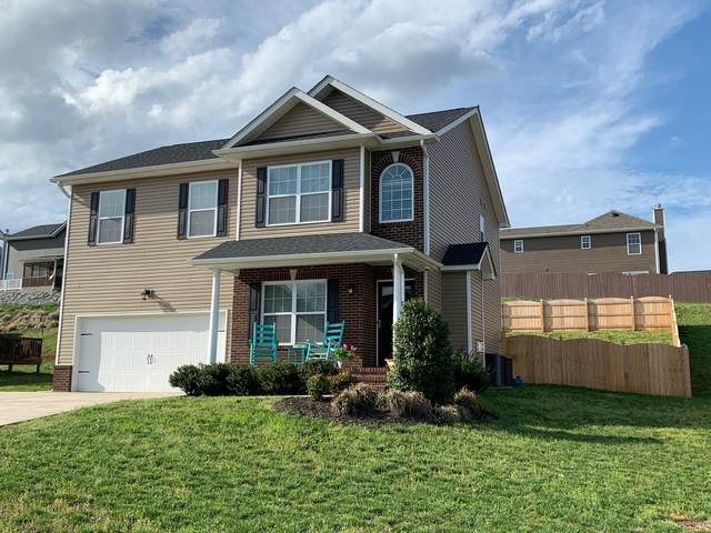 2661 Southwinds Circle, Sevierville, TN 37876 (#1111823) :: Tennessee Elite Realty